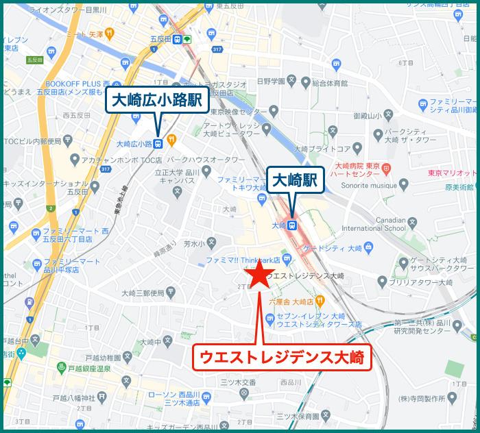ウエストレジデンス大崎の地図