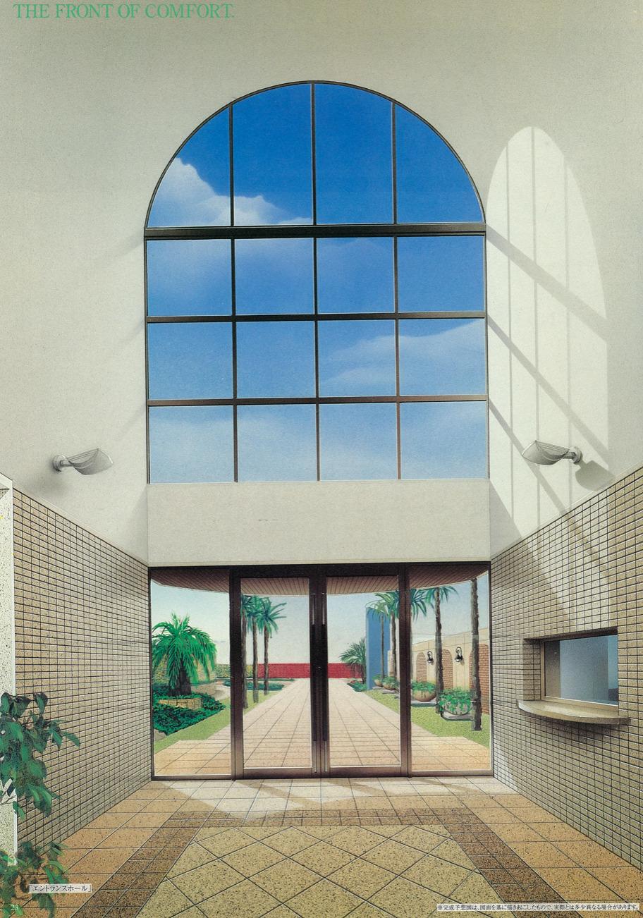 オーベルグランディオベイフロントのエントランスホール