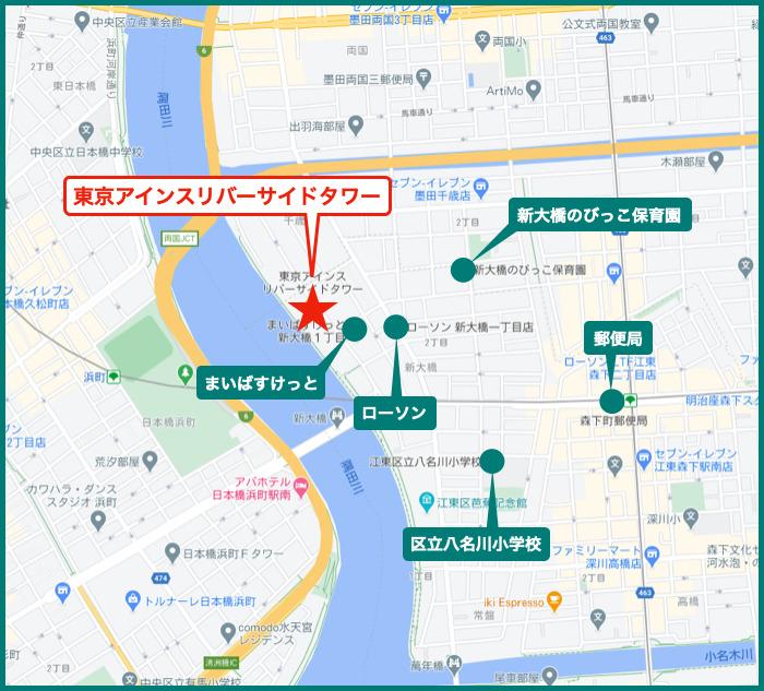 東京アインスリバーサイドタワーの周辺施設