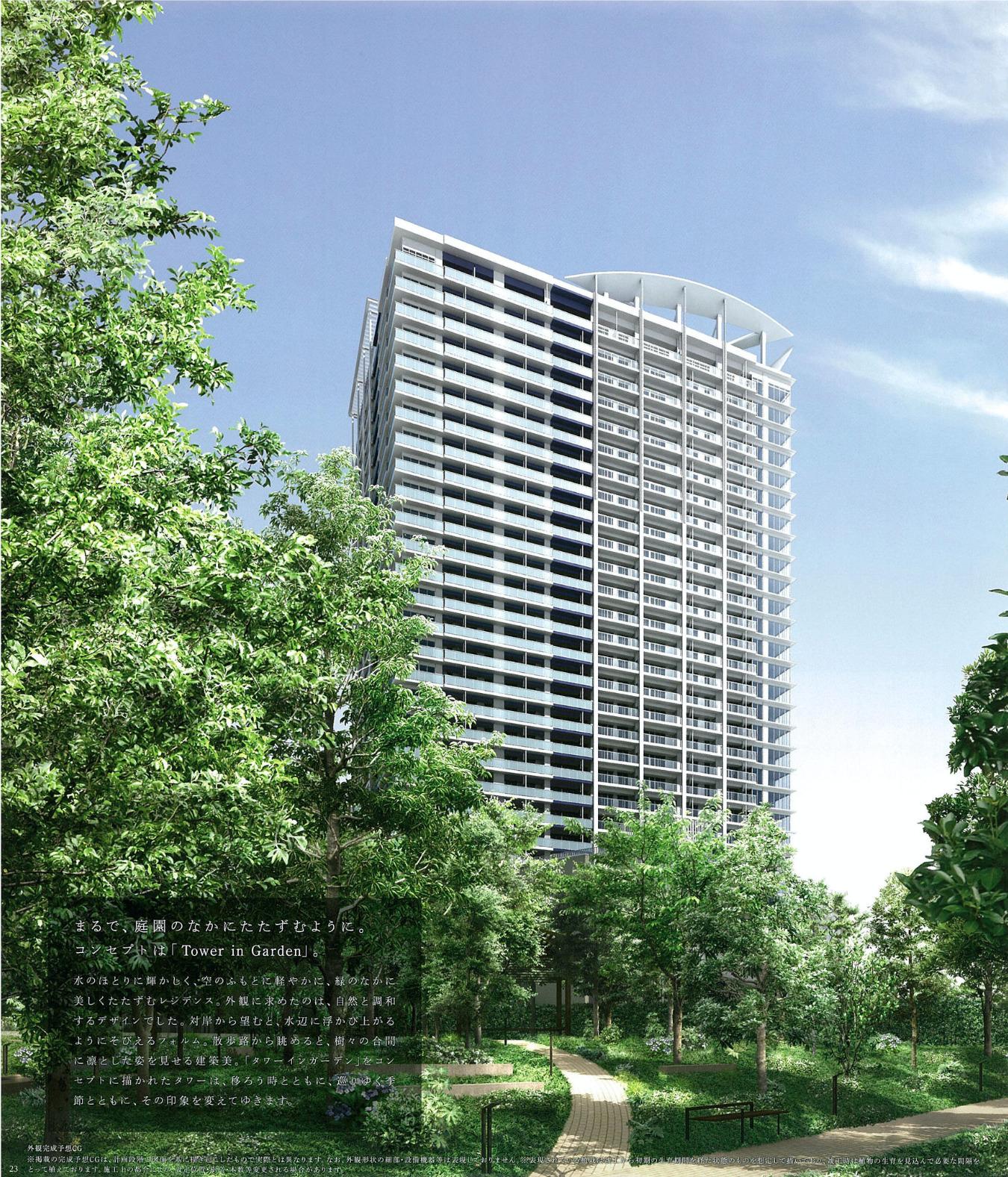 ベイズタワー&ガーデンの外観