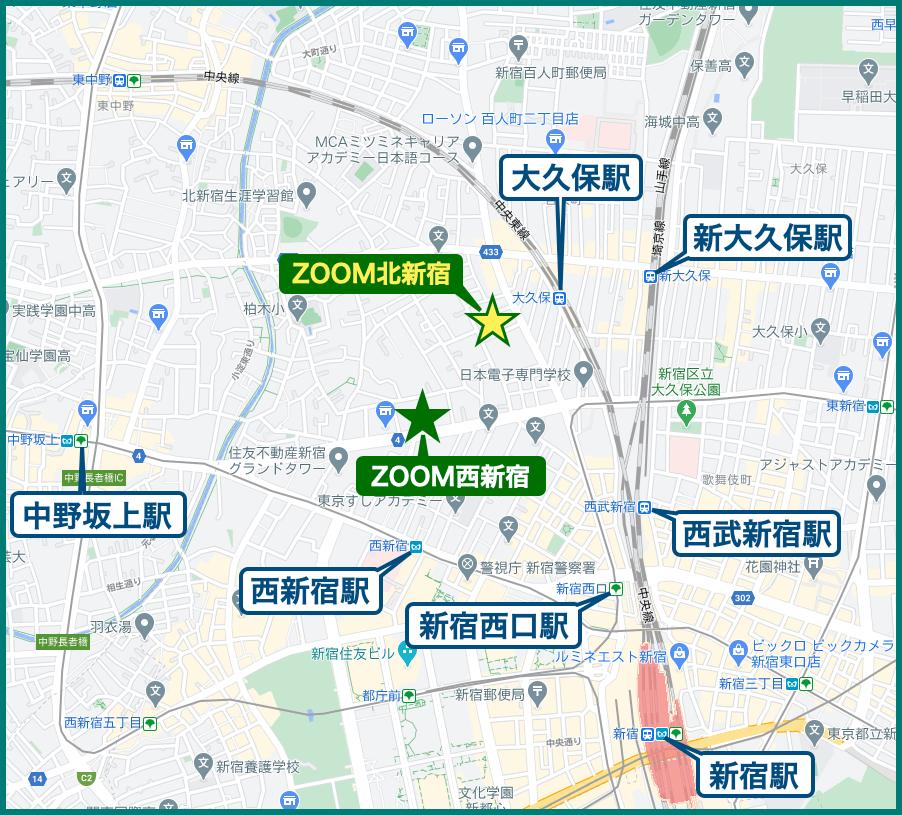 ZOOM北新宿とZOOM西新宿の立地比較