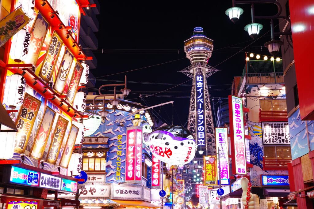 Osaka_city