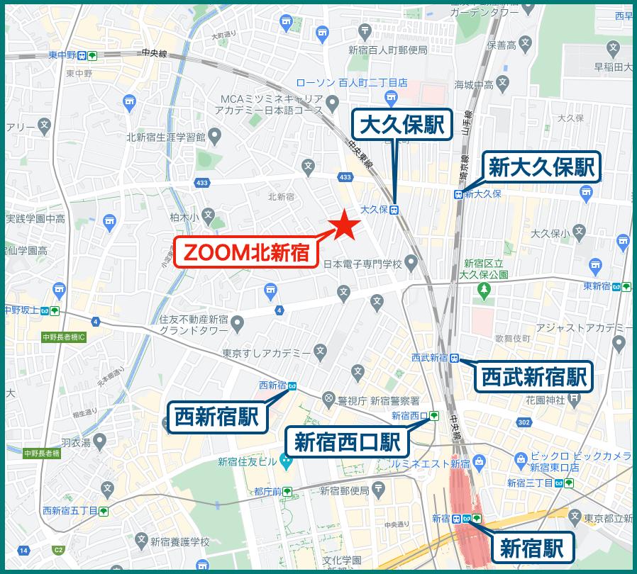 ZOOM北新宿の立地