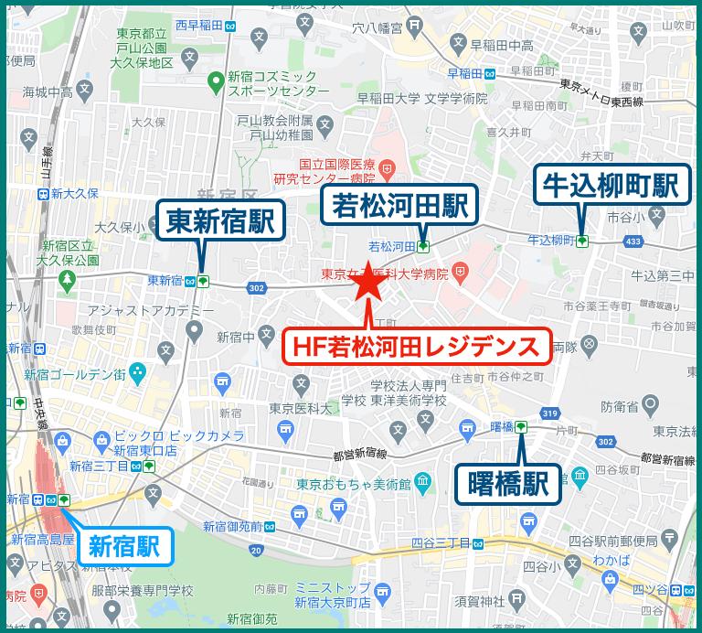 HF若松河田レジデンスの立地