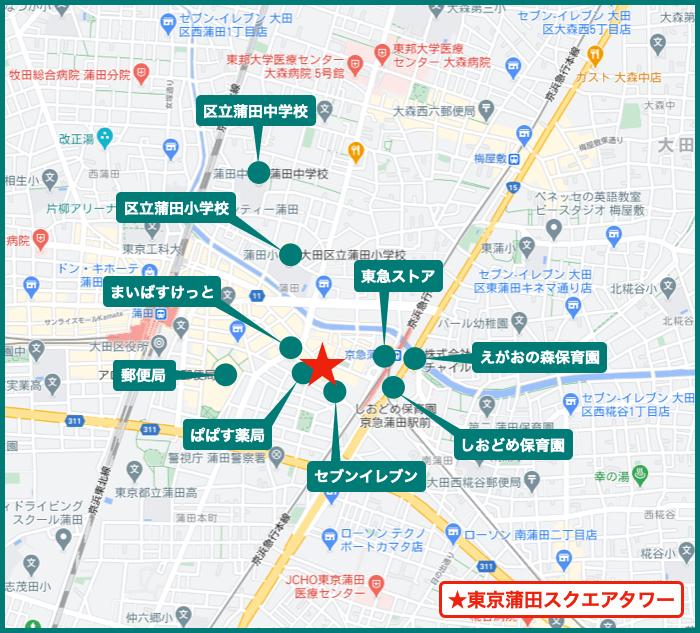 東京蒲田スクエアタワーの周辺環境