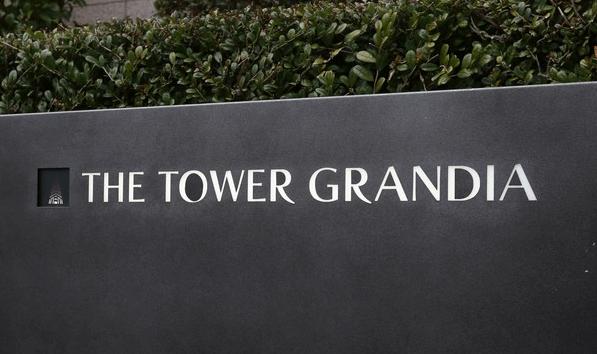 ザ・タワー・グランディアのプレート