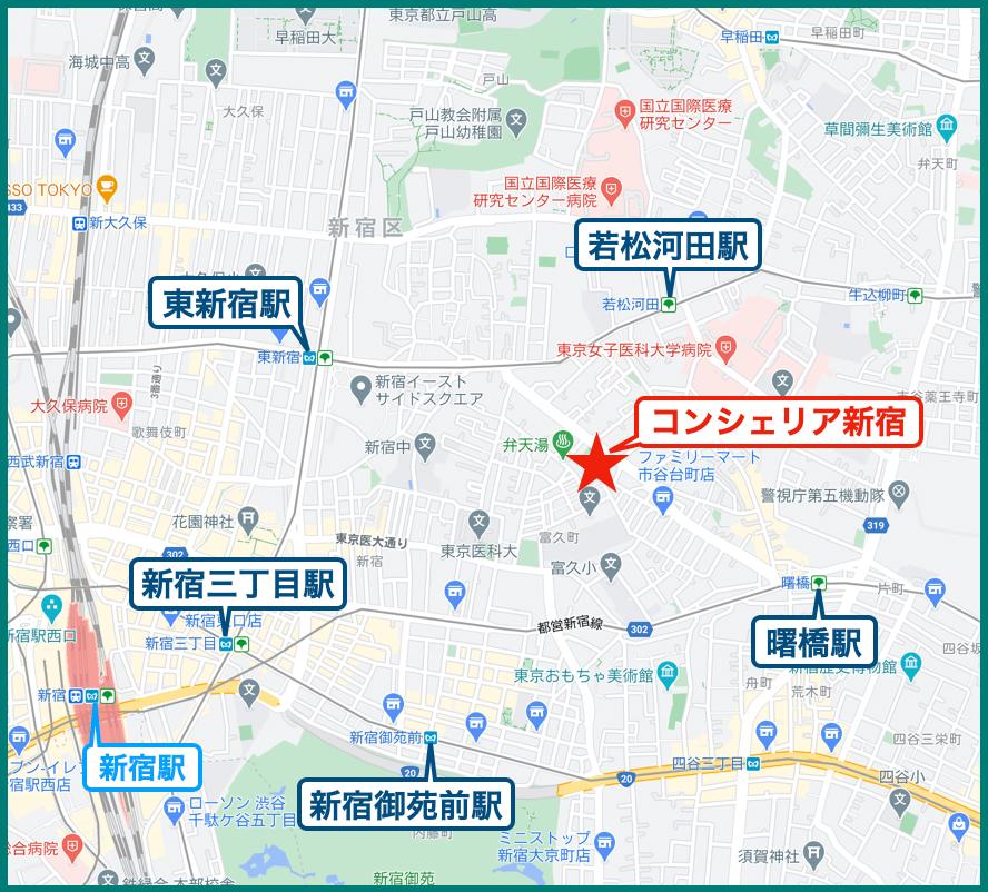 コンシェリア新宿 HILLSIDE SQUAREの立地