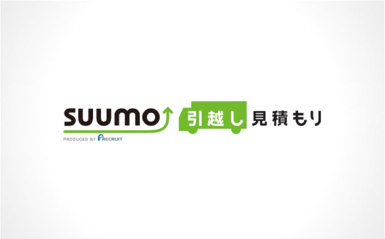 SUUMO引越し
