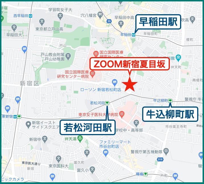 ZOOM新宿夏目坂の立地