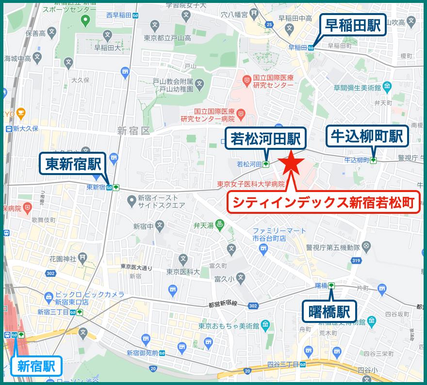 シティインデックス新宿若松町の立地