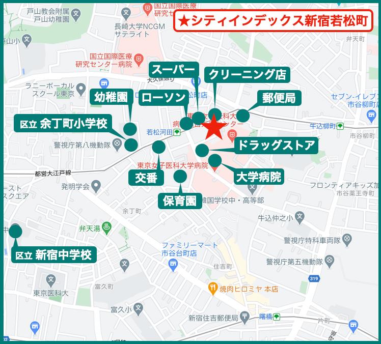 シティインデックス新宿若松町の周辺施設
