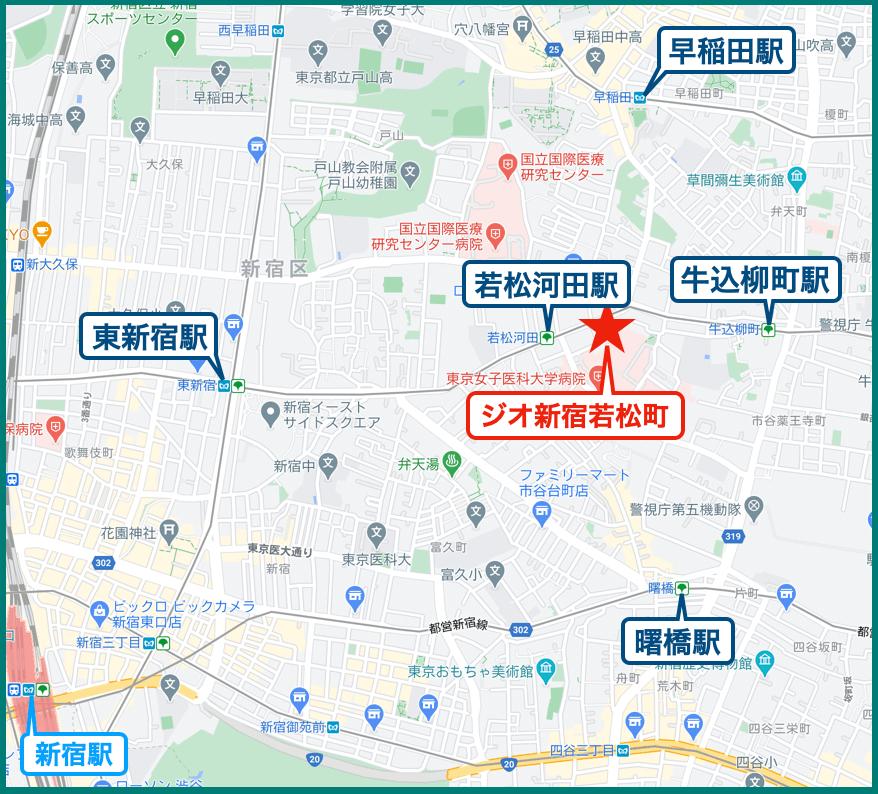 ジオ新宿若松町の立地