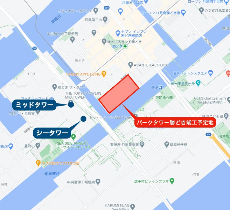 パークタワー勝どき竣工予定地
