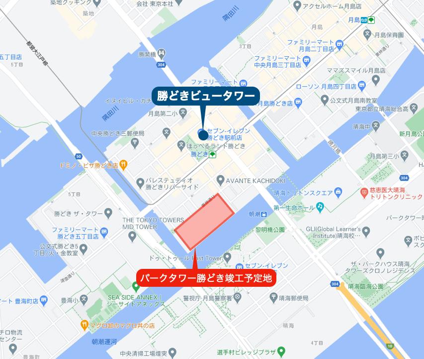 パークタワー勝どき竣工予定地 勝どきビュータワー