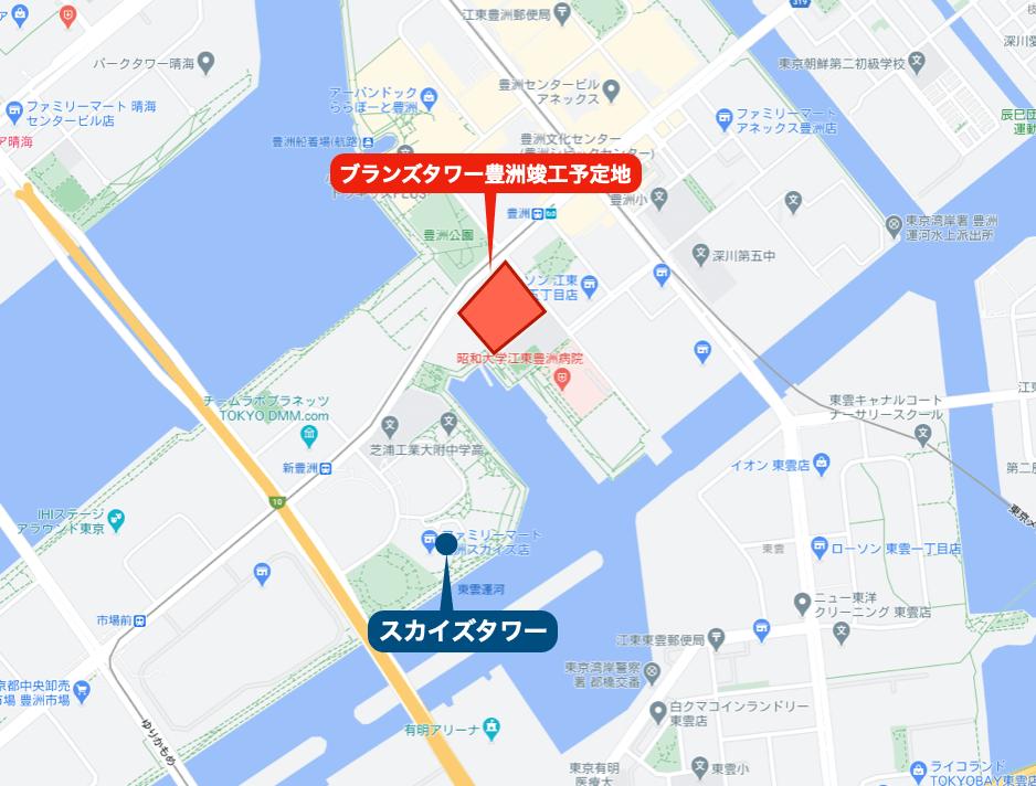 ブランズタワー豊洲竣工予定地 スカイズタワー&ガーデン