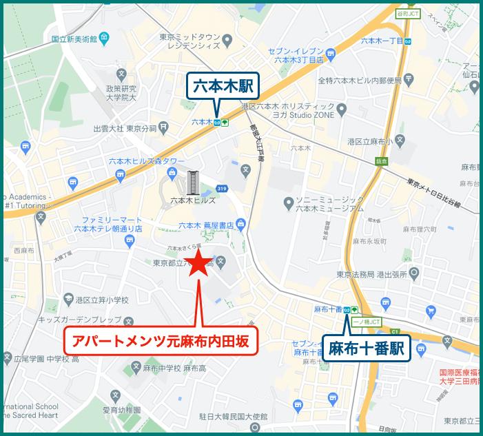 アパートメンツ元麻布内田坂の地図