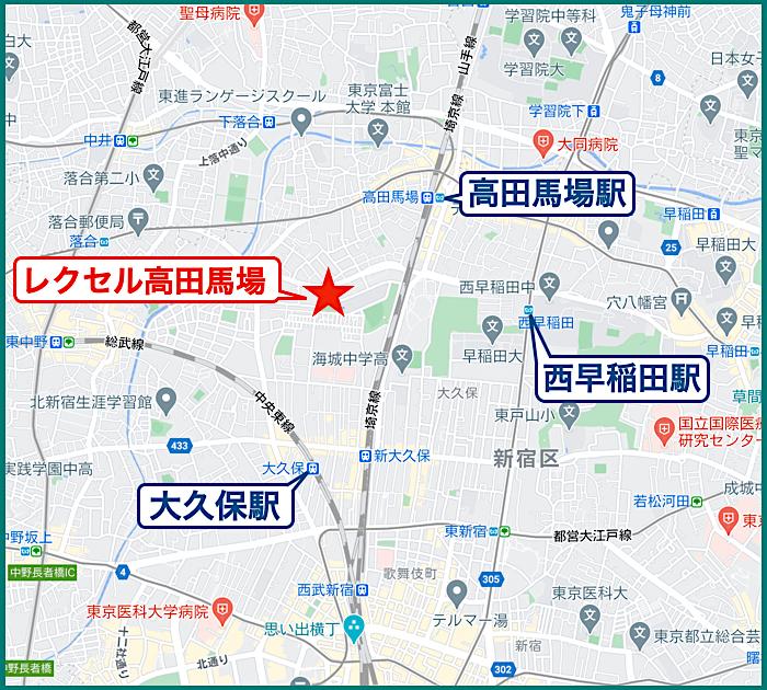 レクセル高田馬場の立地