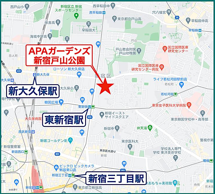 APAガーデンズ新宿戸山公園の立地