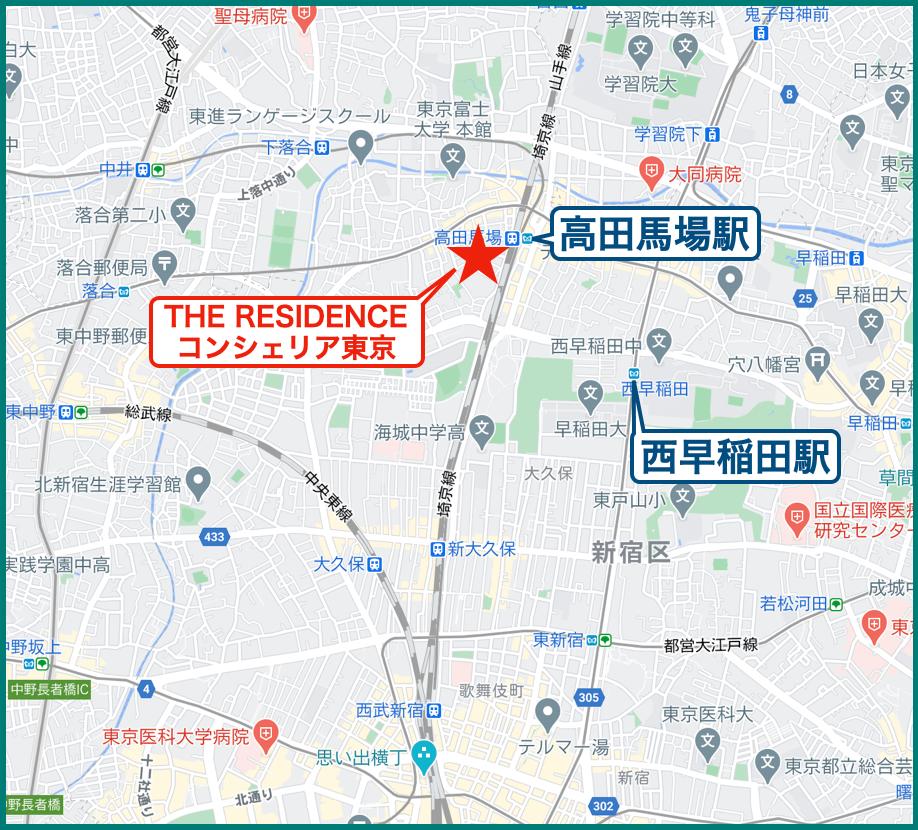 コンシェリア東京ザ・レジデンス THE RESIDENCEの立地