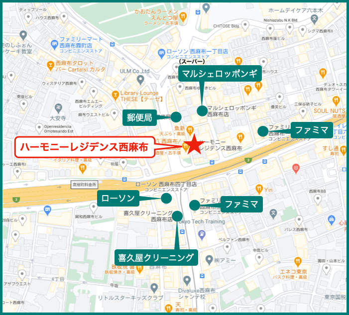 ハーモニーレジデンス西麻布の地図