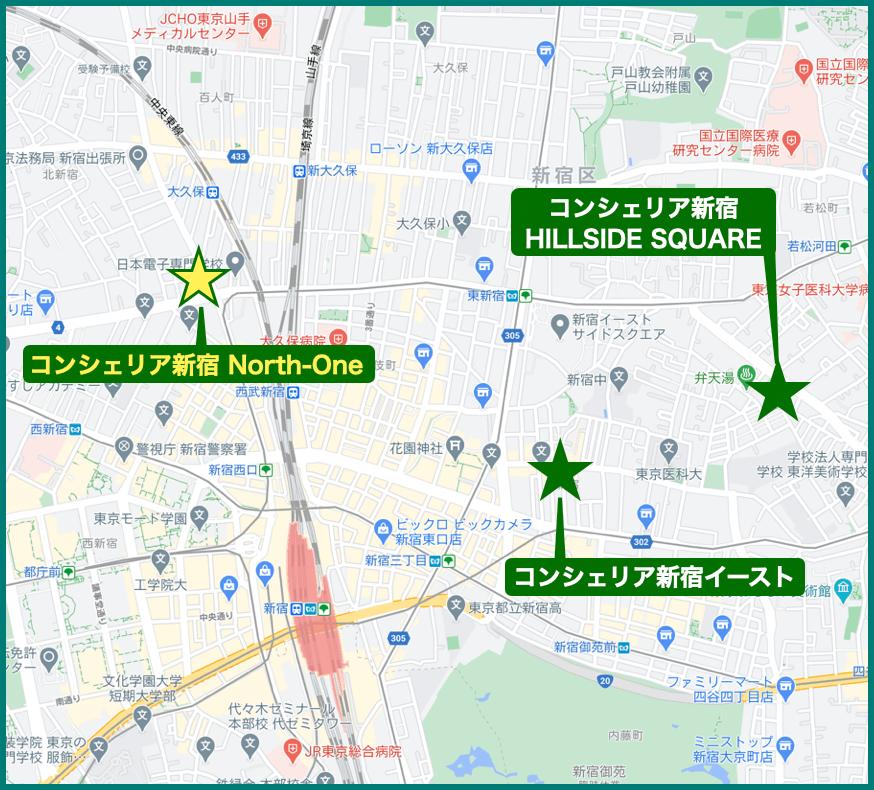 コンシェリア新宿North-Oneの立地比較