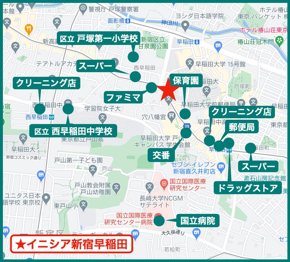 イニシア新宿早稲田の周辺施設