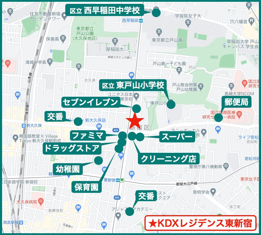 KDXレジデンス東新宿の周辺施設