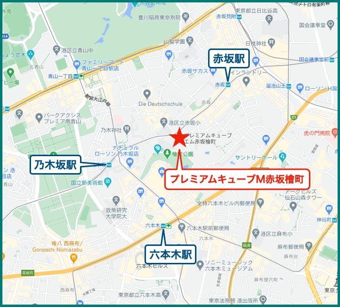 プレミアムキューブM赤坂檜町の地図