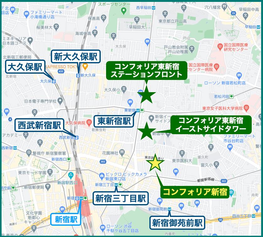 コンシェリア新宿の立地比較