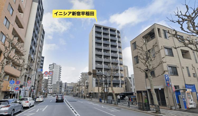 イニシア新宿早稲田の周辺環境