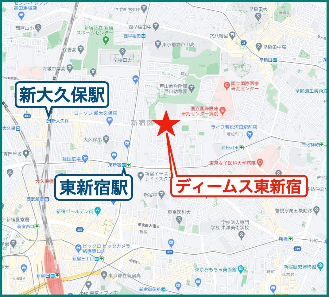 ディームス東新宿の立地