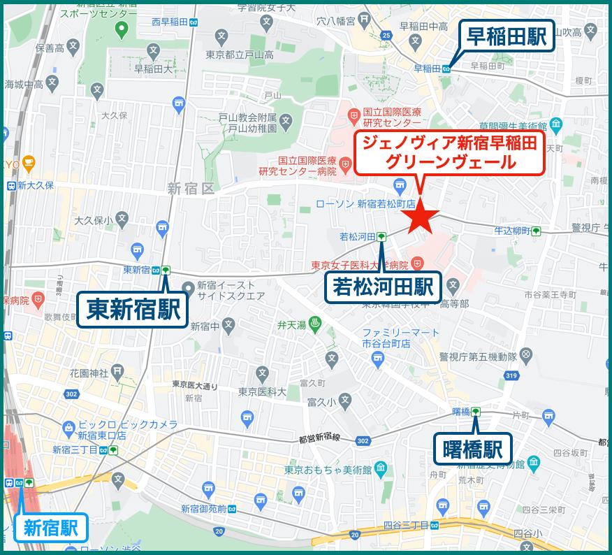 ジェノヴィア新宿早稲田グリーンヴェールの立地
