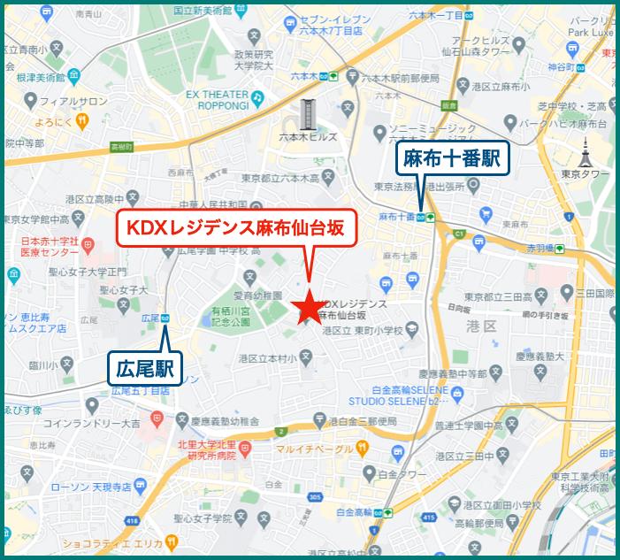 KDXレジデンス麻布仙台坂の地図