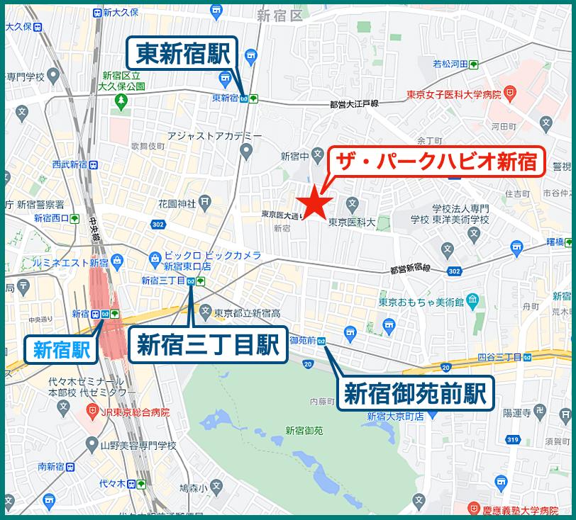 ザ・パークハビオ新宿の立地