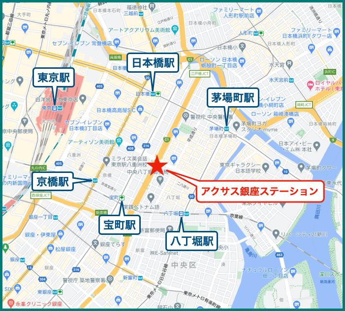 アクサス東京ステーションの地図