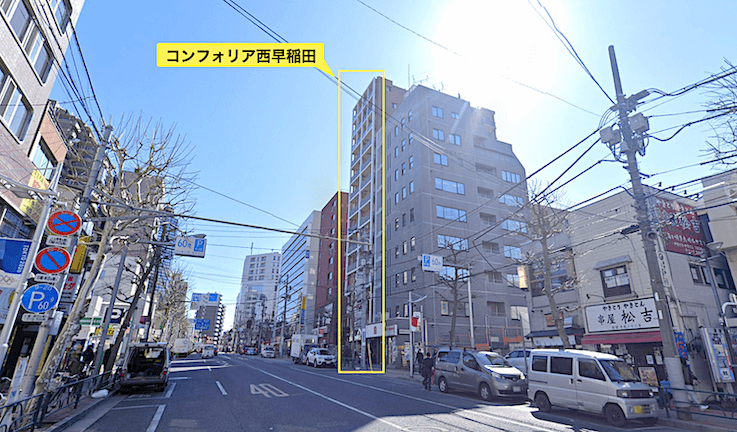 クリオ東新宿壱番館の周辺環境