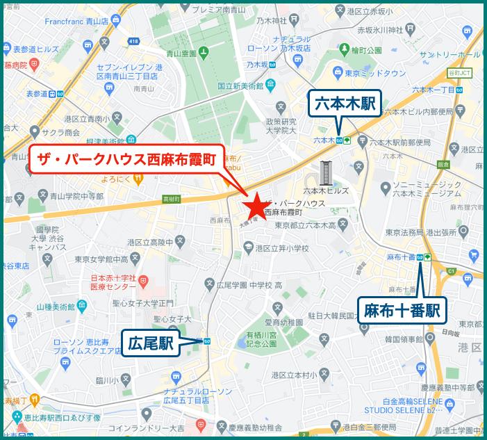 ザ・パークハウス西麻布霞町の地図