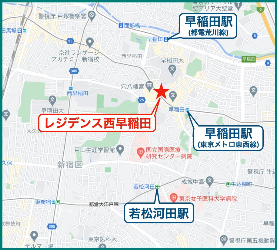 レジデンス西早稲田