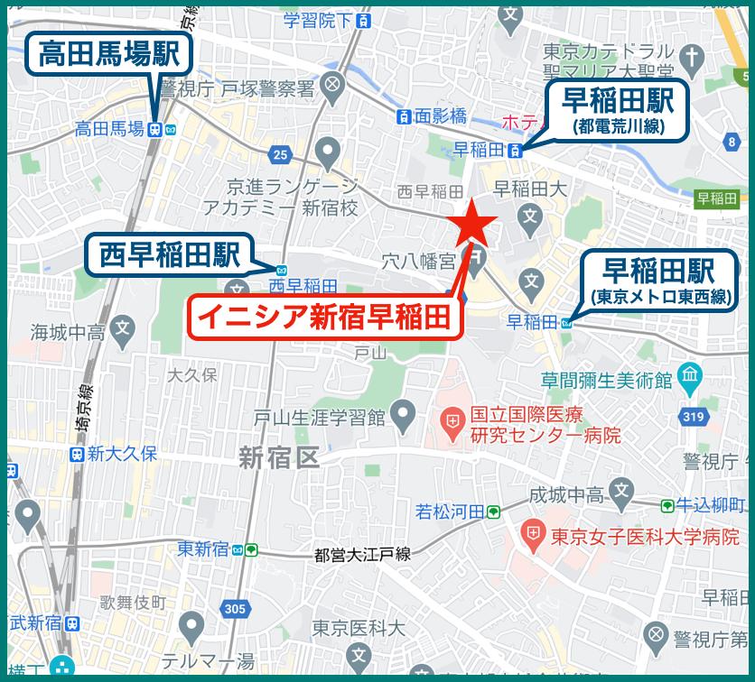 イニシア新宿早稲田の立地