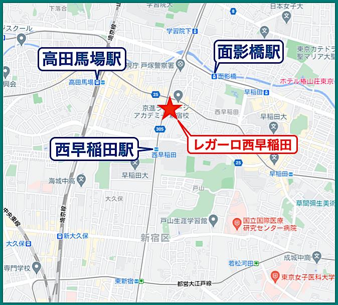 レガーロ西早稲田の立地