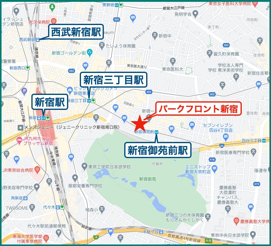 パークフロント新宿の立地
