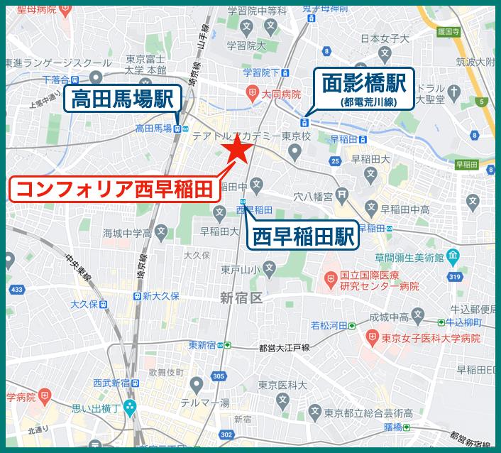 コンフォリア西早稲田の立地