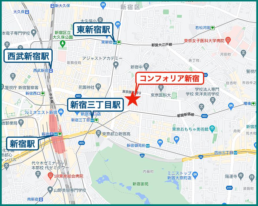コンシェリア新宿の立地