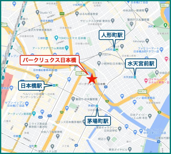 パークリュクス日本橋の地図