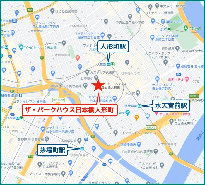 ザ・パークハウス日本橋人形町の地図