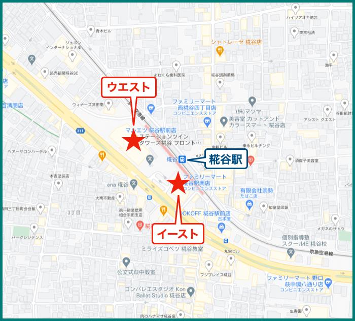 ステーションツインタワーズ糀谷フロントの地図