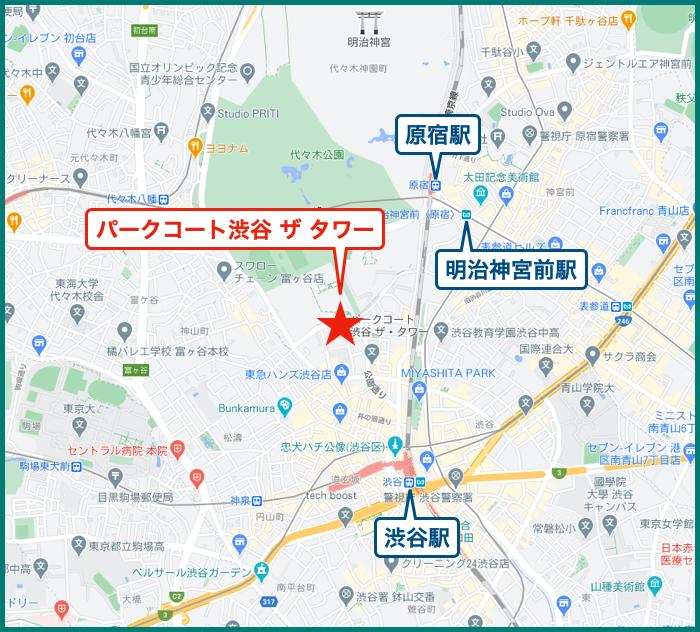 パークコート渋谷 ザ タワーの地図