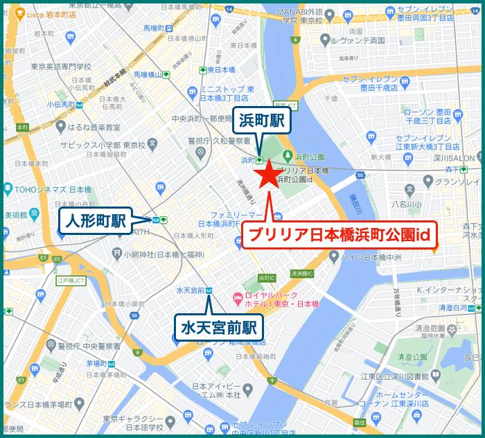 ブリリア日本橋浜町公園idの地図