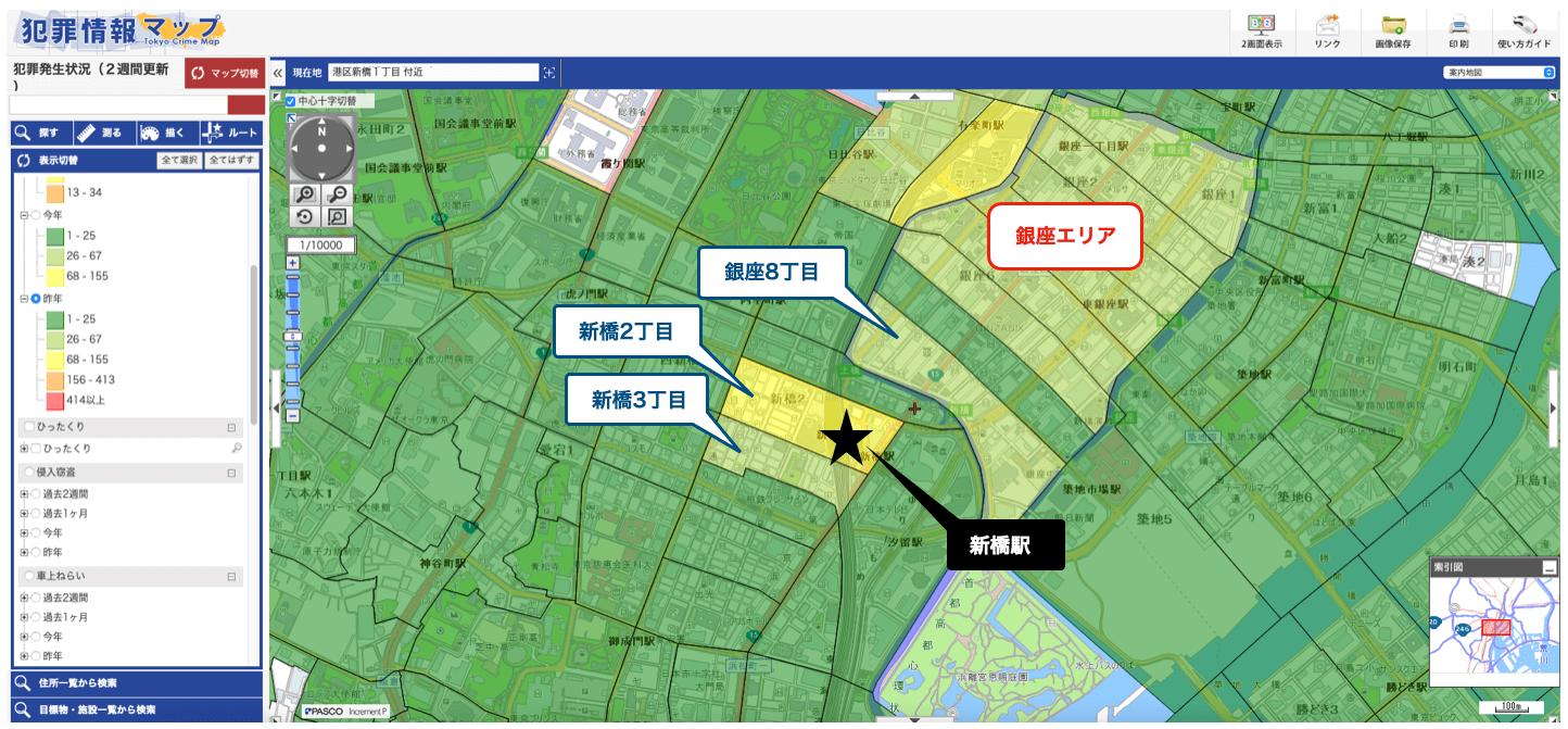 updated_shinbashi