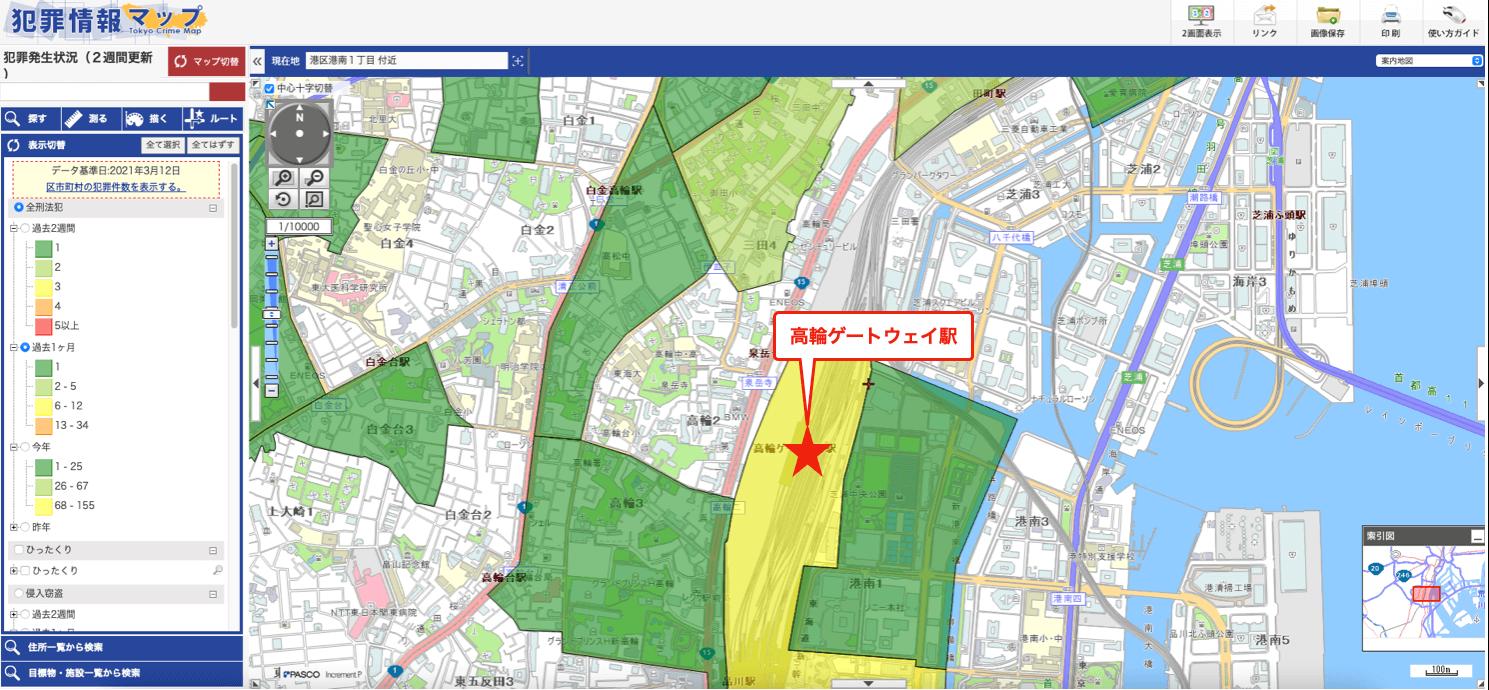 takana_area_map